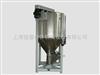 ZL立式混合机ZL型立式搅拌机