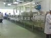 020氯化铵干燥机