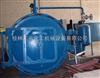 桂林正东ZD-1木材脱脂防腐设备