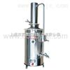 新标准高性能不锈钢电热蒸馏水器厂家直销价格