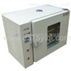 厂商价格DHG101系列电热恒温鼓风干燥箱