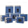 厂商直供DHG9000系列电热鼓风干燥箱热销价格
