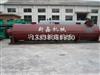 辽宁小型豆渣烘干机器价格优惠|大连环保型豆渣干燥机设备生产厂家xx08