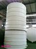 双氧水储罐 塑料储罐