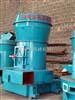 5R41215R4121雷蒙磨粉机,5R雷蒙磨,5R雷蒙磨配件--巩义市高峰机械厂