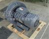 台湾旋涡气泵/高压旋涡气泵