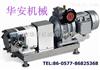 dn25~dn150不锈钢转离子泵