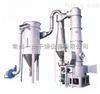 草甘磷专用干燥机