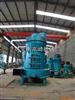 4R3015河南郑州雷蒙磨生产厂家--巩义市高峰机械厂