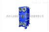 海水、水水交换专用板式换热器