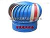 供应宇昊400彩钢北京市无动力通风器