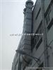 供应镀锌板风管、白铁皮风管、玻璃钢风管