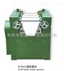 S150供应优质S150三棍研磨机