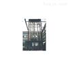 玉米浆蒸发器(GLL_JQ)