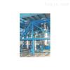 奥斯陆蒸发结晶器(GLL_OSC)