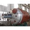 不锈钢反应釜(结构有:内盘管加热、外盘管加热、夹套加热(30-50000L)