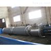 蒸发器 刮板式薄膜蒸发器首选无锡双盛(图)(1-20M2)