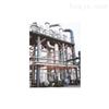 强制循环蒸发器(FCE)