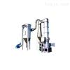 旋转闪蒸发干燥机(XSG)