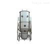 沸腾制粒干燥机(FL/FG)