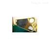铜合金板式换热器