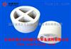 各种型号陶瓷十字隔板环填料 有大量现货