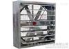 供应涨杨ZYJX-1400型负压风机,离心式风机,排风扇