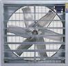 供应涨杨ZYJX-1000型,负压风机,离心风机,工业排风扇