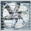 供应恒元多种厂房通风降温风机湿帘