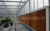 供应业拓YETUO水帘降温系统水帘墙负压风机