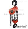 环链电动葫芦|DHP型群吊电动葫芦|5吨6米规格