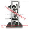 TDP-1手动式压片机,小型压片机