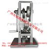 TDP-1片剂压片机,小型中药压片机,手摇式压片机