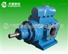 HSNH440-40W1三螺杆泵HSNH440-40W1三螺杆泵、黄山液压油输送泵价格