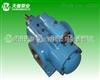 HSNH440-54W1三螺杆泵HSNH440-54W1三螺杆泵