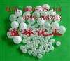 jh-1保温空心浮球,环保空心浮球,湍球