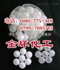 100目~1000目塑料空心浮球,铬酸铬雾酸雾抑制浮球