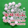 塑料(空)实心微球