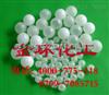 38mm耐酸碱空心塑料浮球,气过滤空心浮球,实心塑料球