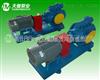 SNH660R40U8W21黄山SNH660R40U8W21三螺杆泵、供油泵