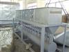 苯乙酸专用干燥机