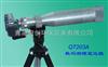 QT203A型江西南昌QT203A型数码测烟望远镜