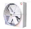 370W工业排气扇JS-I-7方形负压风机
