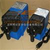 计量泵真空泵深圳计量泵 MS1A065C PH计 CONC1203