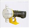 盐酸加药泵深圳计量泵 PS2E048C 易威奇 PS1D038C