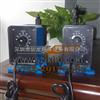 热销计量泵深圳计量泵 DC2B X030 MS1C138A