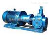 YCBC0.6-0.6YCBC系列圆弧磁力泵