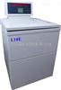 L10E立式化验室医用离心机