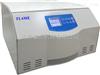 TL4ME微量酶标板专用离心机