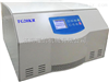 TG20KR实验室高速冷冻离心机